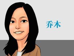 中国央行背水一战折射房地产危局