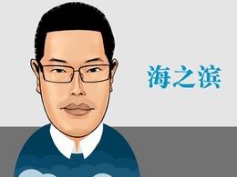 中央对香港普选连落三闸