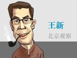 """北京观察:中南海的""""宫心计""""?"""