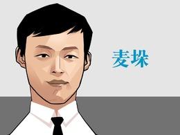 未带身份证遭强制传唤 深圳警察粗暴执法
