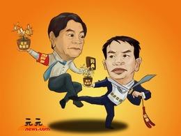 中国食药监局回应前局长遭实名举报