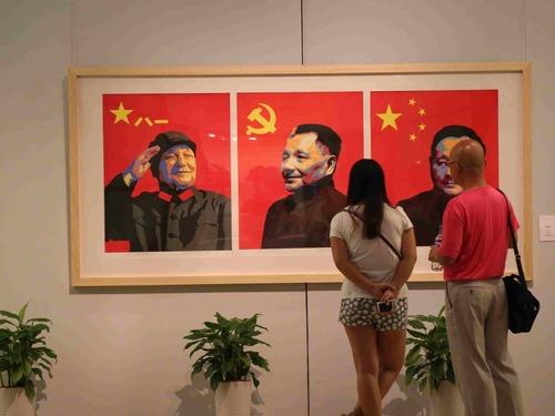 邓小平和他的改革伙伴们