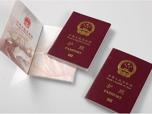 中国护照史 wbr 曾可免签去美国