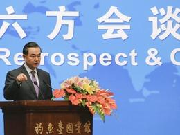 中美韩六方会谈 举行非正式会谈