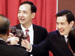 国民党主席朱立伦3月将访香港