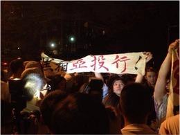 台湾双管道递交入亚投行意向书