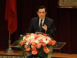 马英九将借辜汪会22周年 发表重要讲话