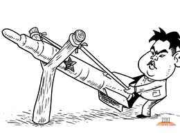 自由谈:金正恩会把核弹扔到谁头上?