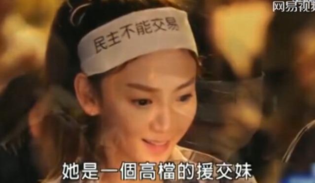 """""""太阳花女王""""刘乔安援交丑闻之后宣布闪婚"""