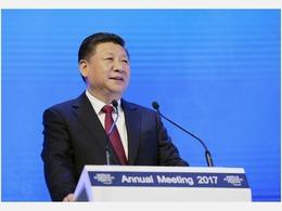 习近平出席世界经济论坛并发表主旨演讲