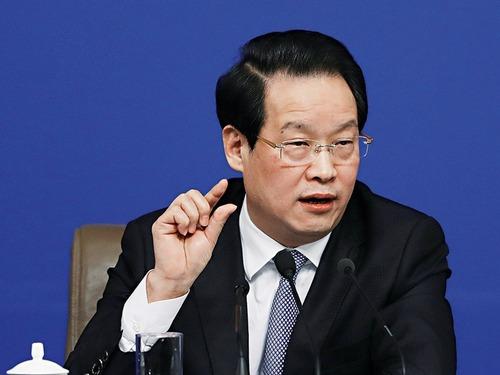 中国保监会开会自省<br>强调项俊波违纪影响