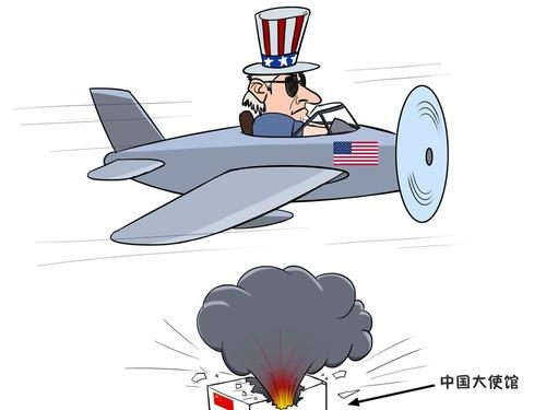 漫说:美国历次发动大战引爆点是什么?