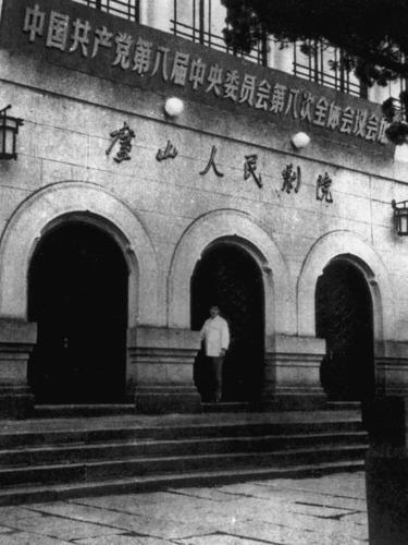 彭德怀庐山会议骂娘<br>毛泽东愠怒回应五个字