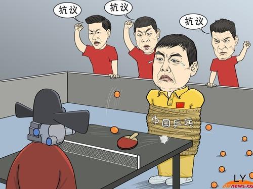 刘国梁事件发酵 中国男乒再集体退赛