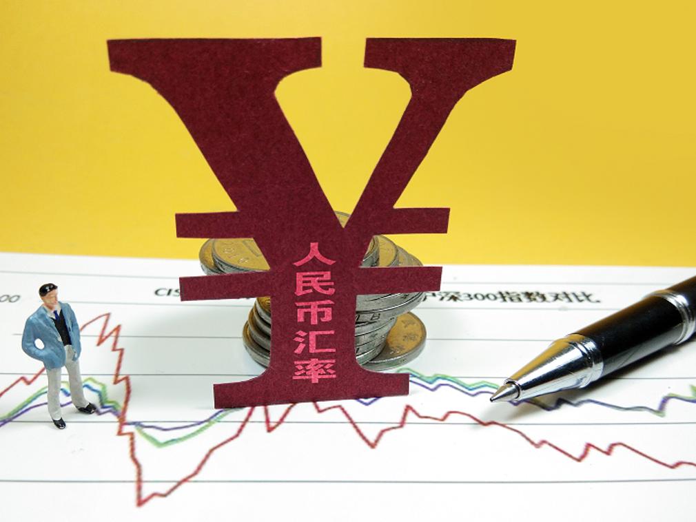美元指数跌破90大关 人民币升破6.37(图)