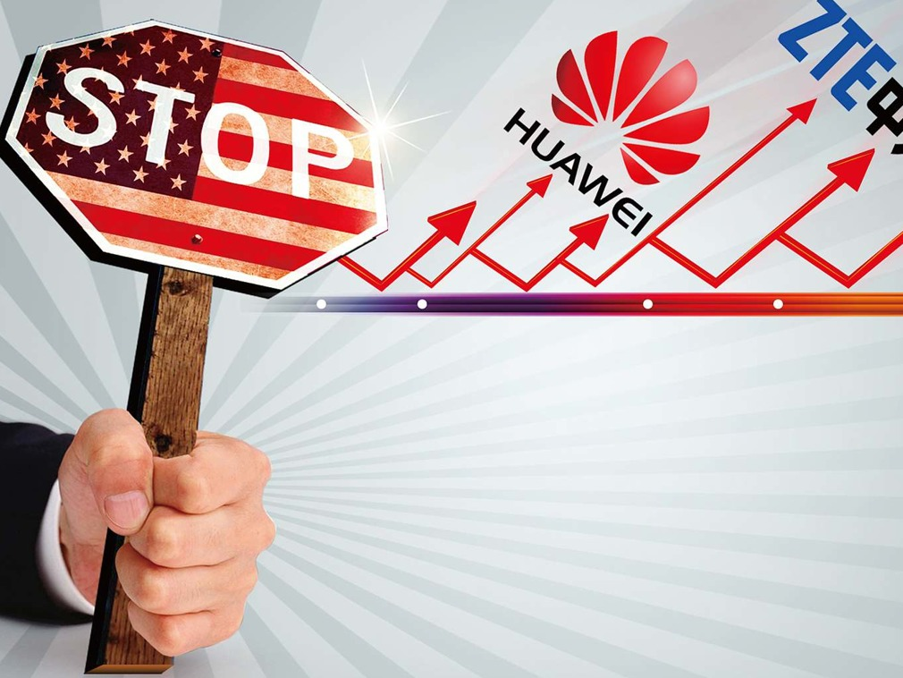贸易战下美国严防中国制造2025 欧洲是中国首选吗