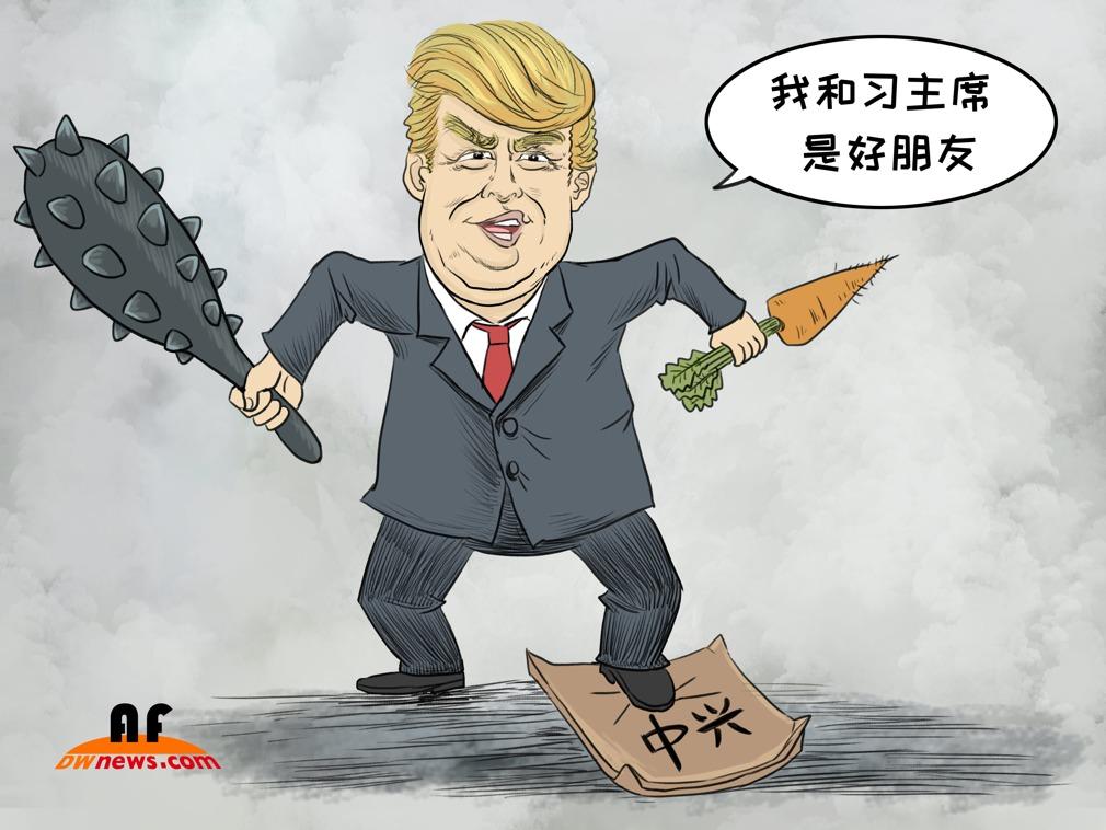 2000亿关税大棒或很快落地 川普经济顾问喊话北京