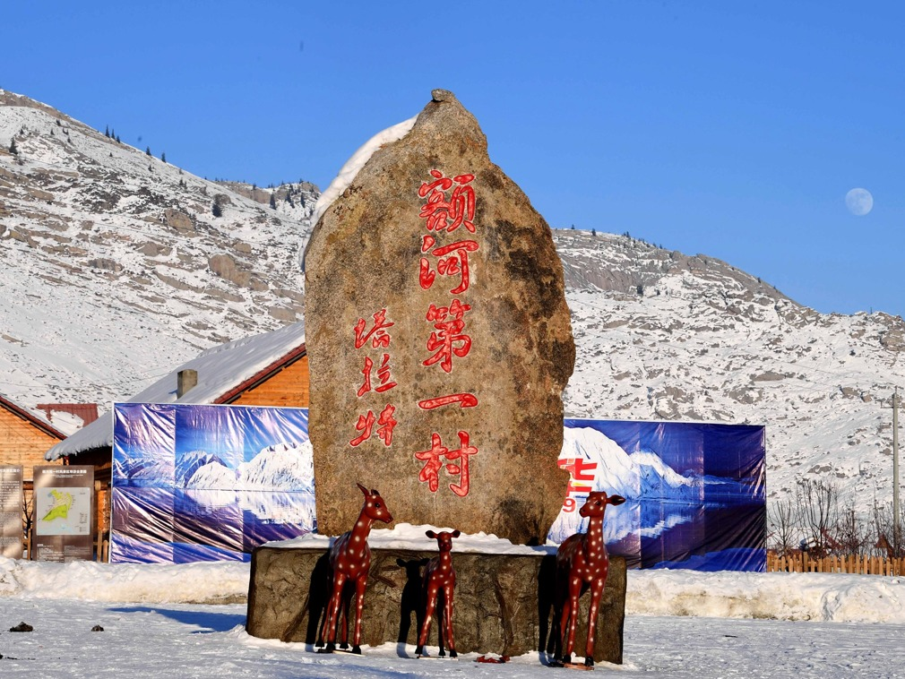 中国新疆额尔齐斯河第一村:塔拉特村[图集]