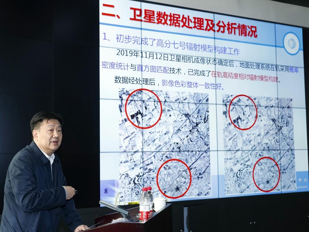 中国高分七号首批卫星影像公布 机场跑道清晰可见[图集]